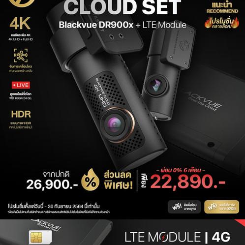 CLoud-DR900x.jpg