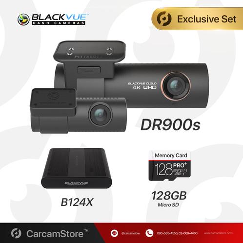 BLACKVUE DR900s Set
