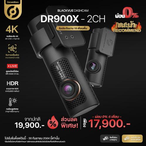 Blackvue DR900x
