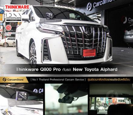 งานติดตั้งกล้องหน้า-หลัง Thinkware Q800 Pro กับรถ New Toyota Alphad