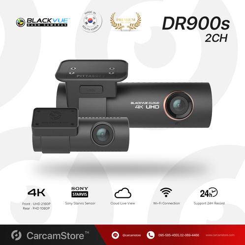 BLACKVUE DR900s 2CH