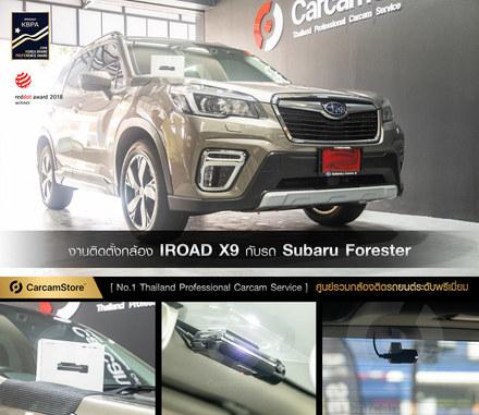 งานติดตั้งกล้องหน้า-หลัง IROAD X9 กับรถ Subaru Forester