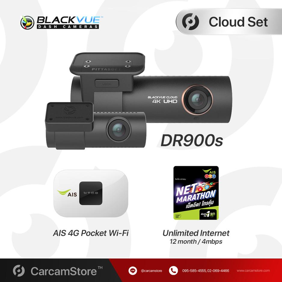 BLACKVUE DR900s Cloud Set