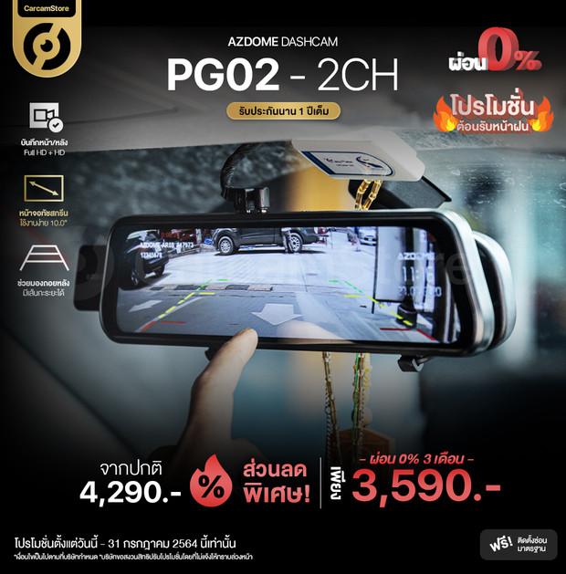 PG02.jpg