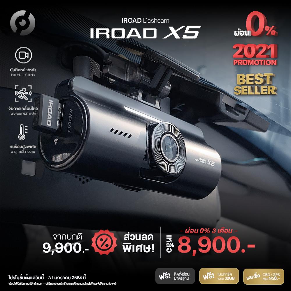 IROAD-X5.jpg