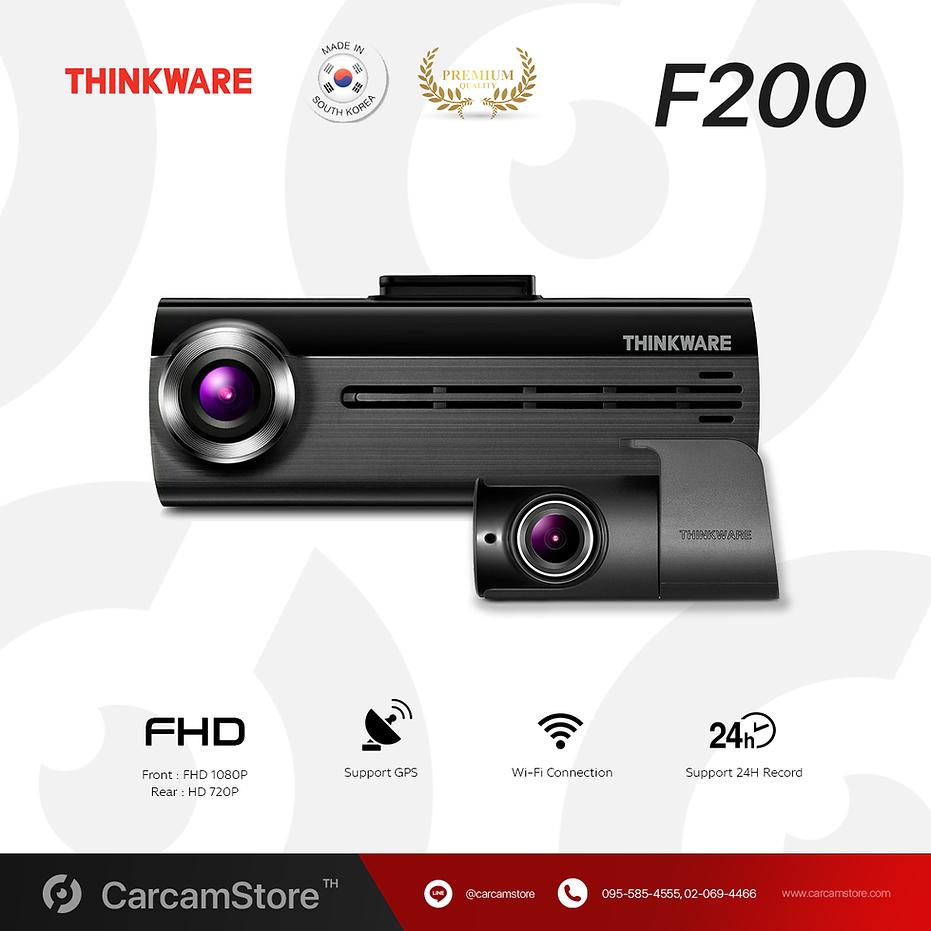 THINKWARE F200 2CH