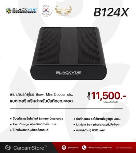 Blackvue B124X