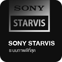 STARVIS.png