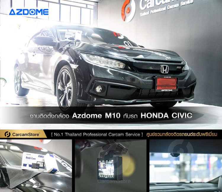 งานติดตั้งกล้องหน้า-หลัง Azdome M10 กับรถ Honda Civic