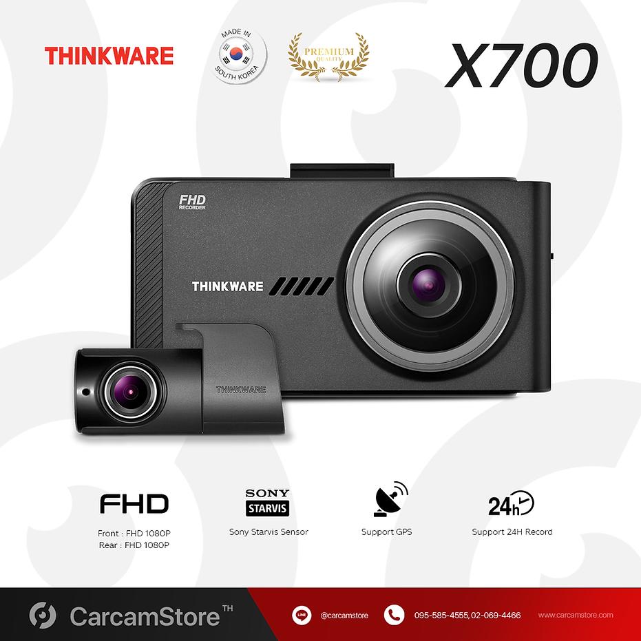 THINKWARE X700