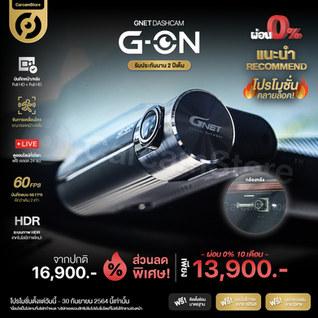 GNET-G-ON.jpg