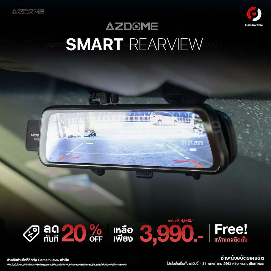 Azdome Smart Rearview