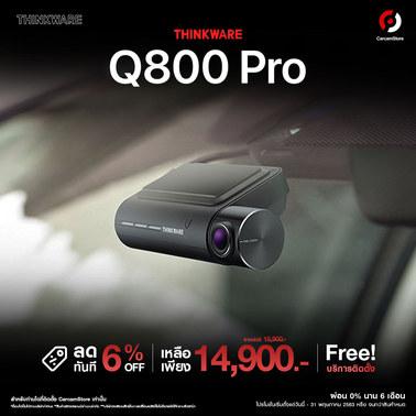 Thinkware-Q800-Pro.jpg