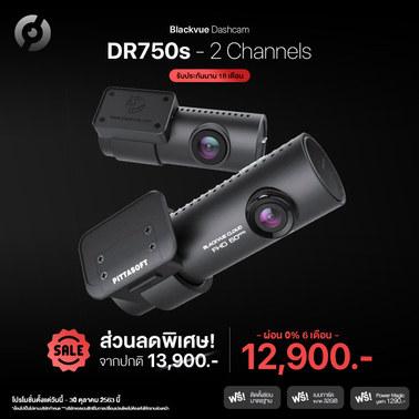 Blackvue-DR750s.jpg