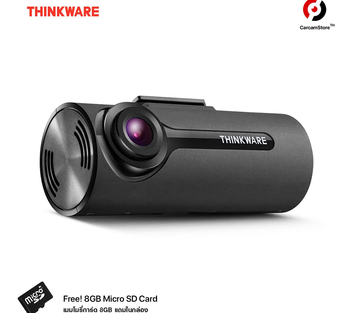 Thinkware F70
