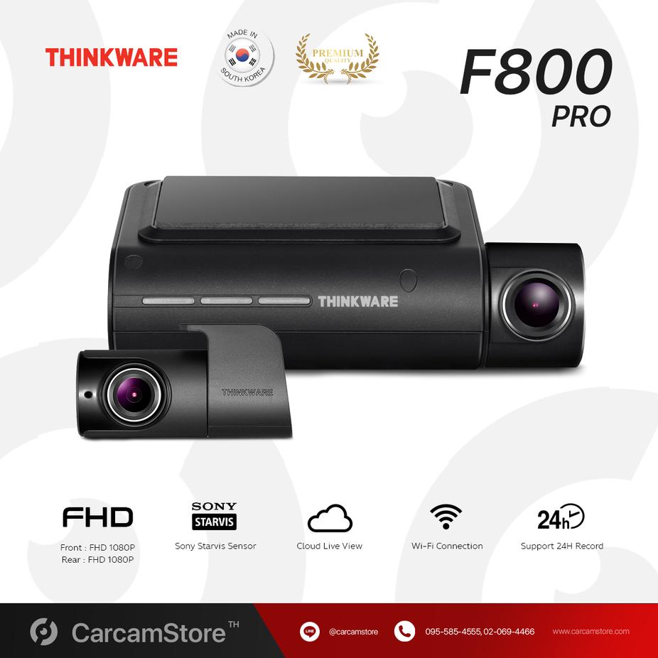 THINKWARE F800 Pro
