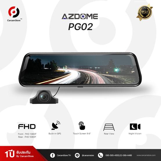 AZDOME PG02