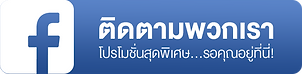 facebook-button.jpg.png
