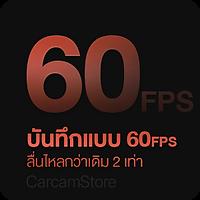 60FPS.png