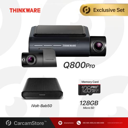 THINKWARE Q800 SET