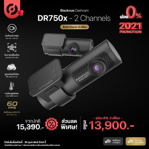 Blackvue-DR750x.jpg