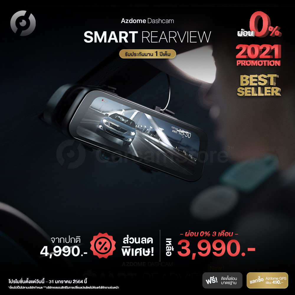 Azdome-Smart-Rearview.jpg