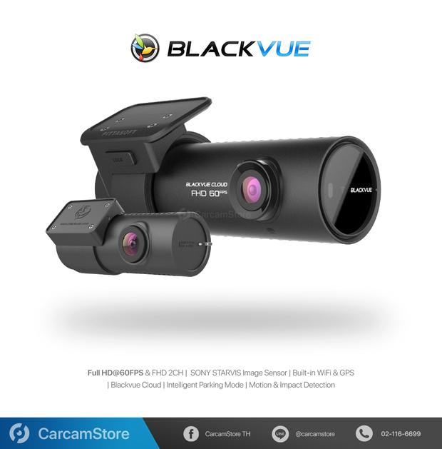 Blackvue-DR750s.png