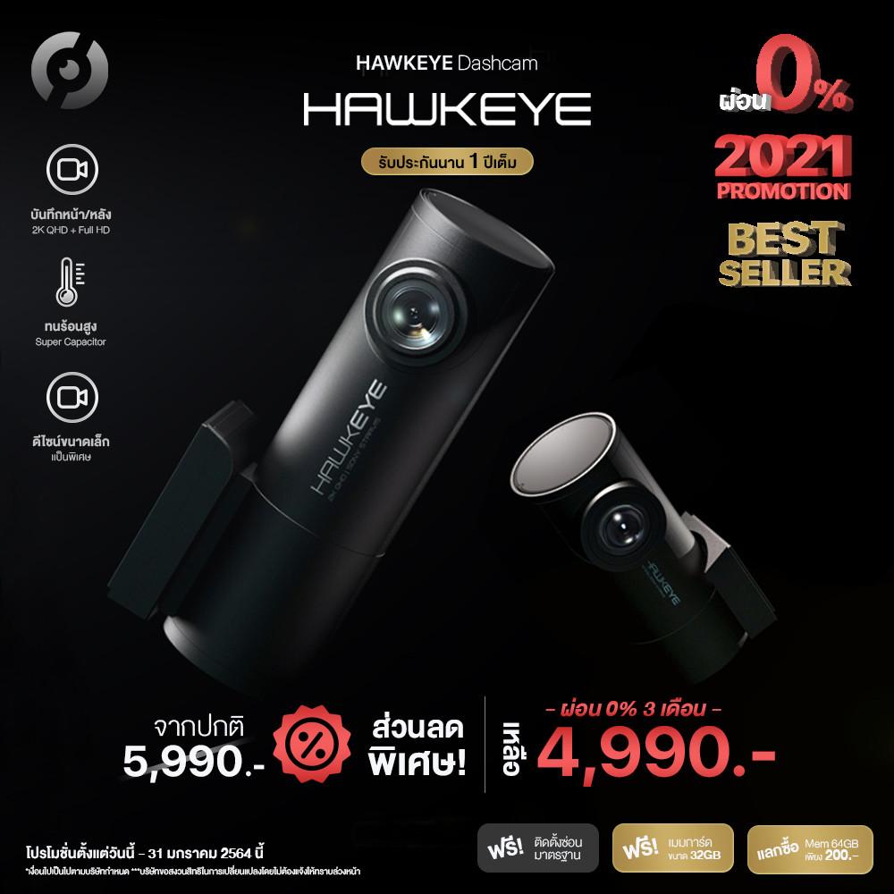 Hawkeye-Q3-Pro.jpg