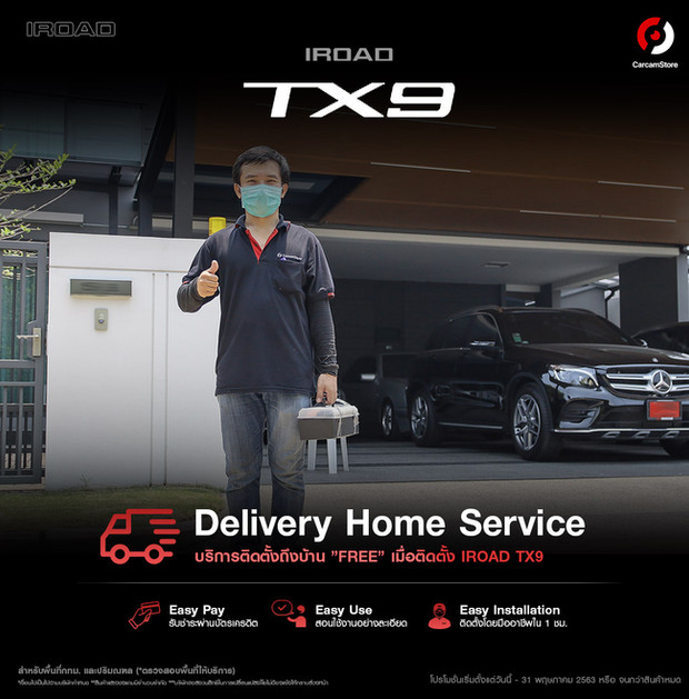 IROAD-TX9-Delivery.jpg