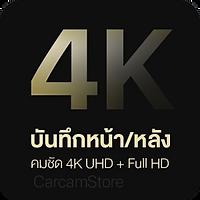 หน้าหลัง-4K.png