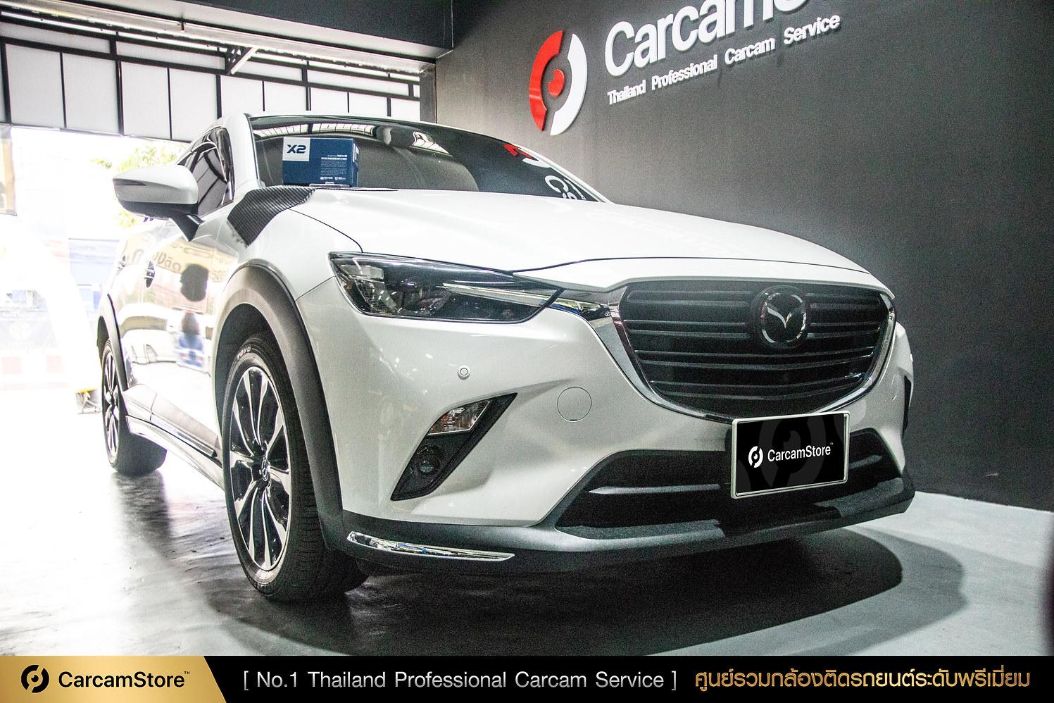 งานติดตั้งระดับมืออาชีพ GNET X2 กับรถ Mazda CX-3