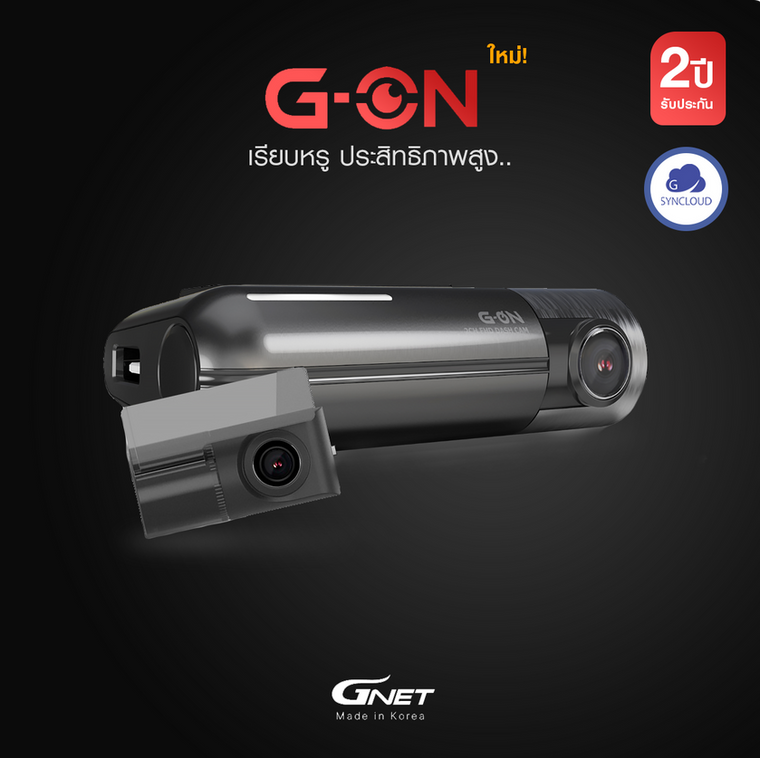 GNET-G-ON2.png