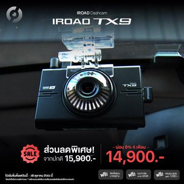 IROAD-TX9.jpg