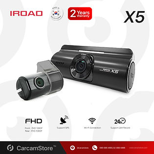 IROADX5-1.jpg