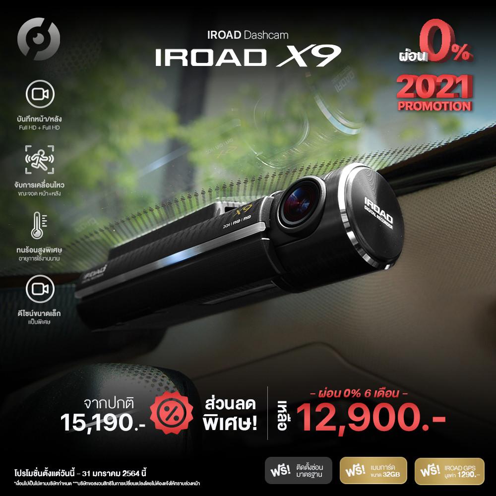 IROAD-X9.jpg