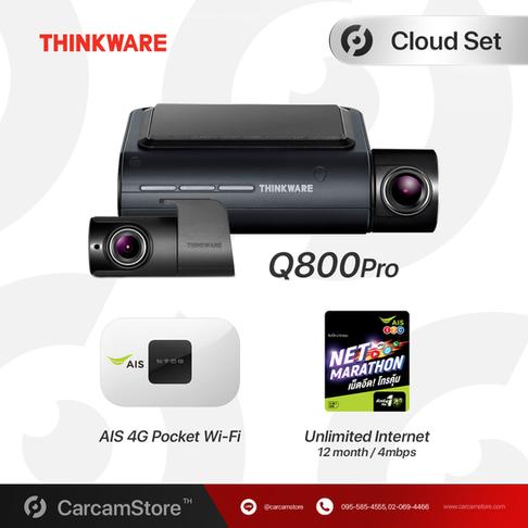 THINKWARE Q800 Cloud SET