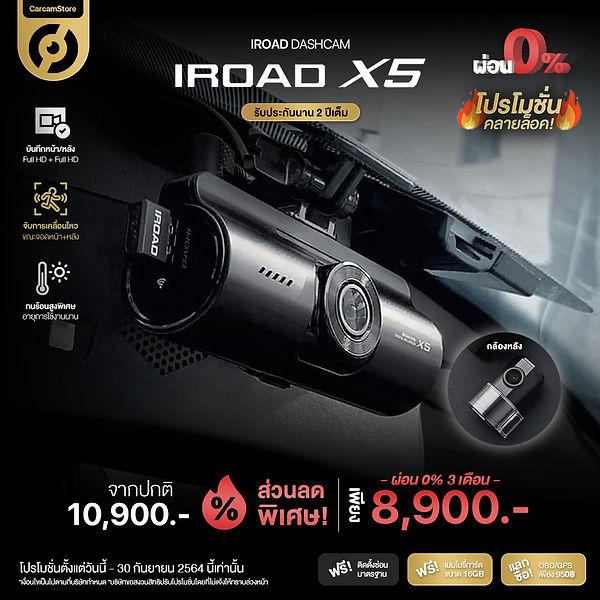 IROADX5.jpg