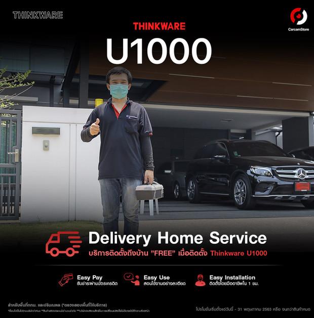 Thinkware-U1000-Delivery.jpg