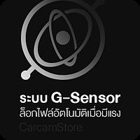 G-Sensor.png