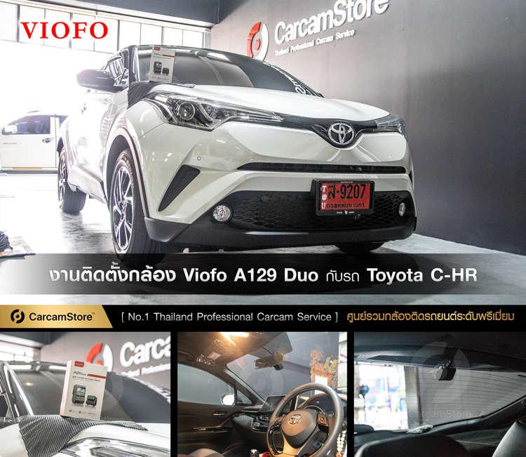งานติดตั้งกล้องหน้า-หลัง Viofo A129 Duo กับรถ Toyota C-HR