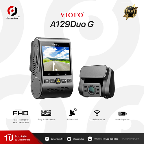 VIOFO A129 Duo G