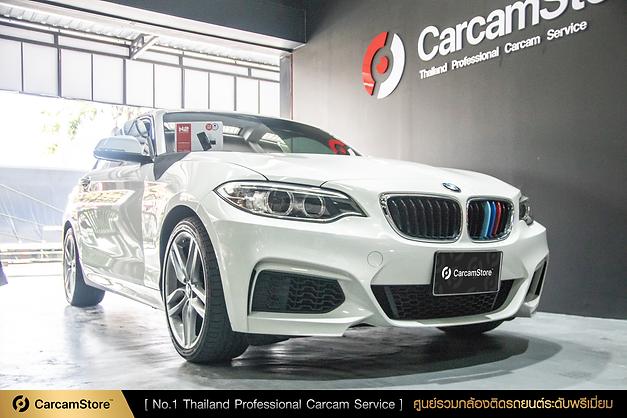 ผลงานติดตั้งระดับมืออาชีพ GNET N2 กับรถ BMW 218i Coupe