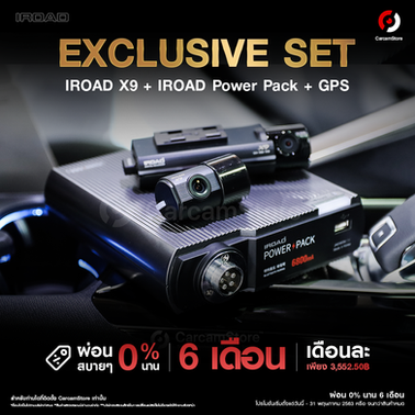 X9-Exclusive.png