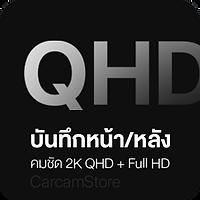 หน้าหลัง-QHD.png
