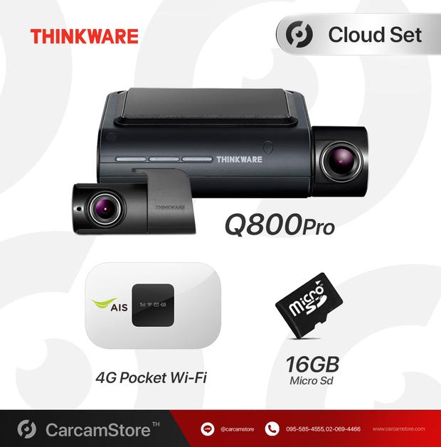 Thinkware Q800 Pro