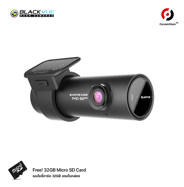 Blackvue DR750s