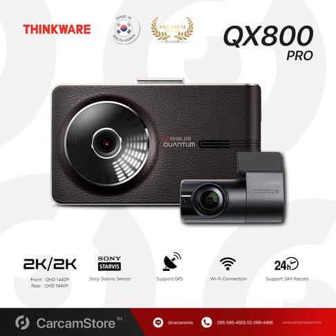 THINKWARE QX800