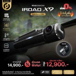 IROADX9.jpg
