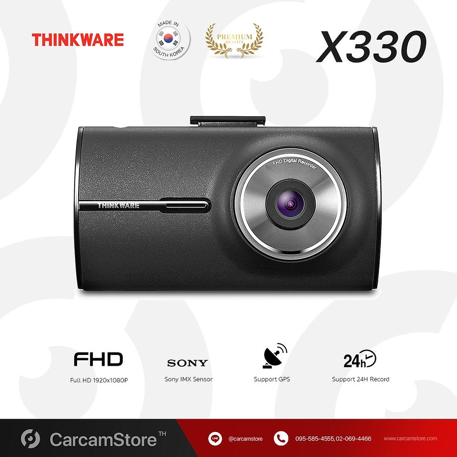THINKWARE X330