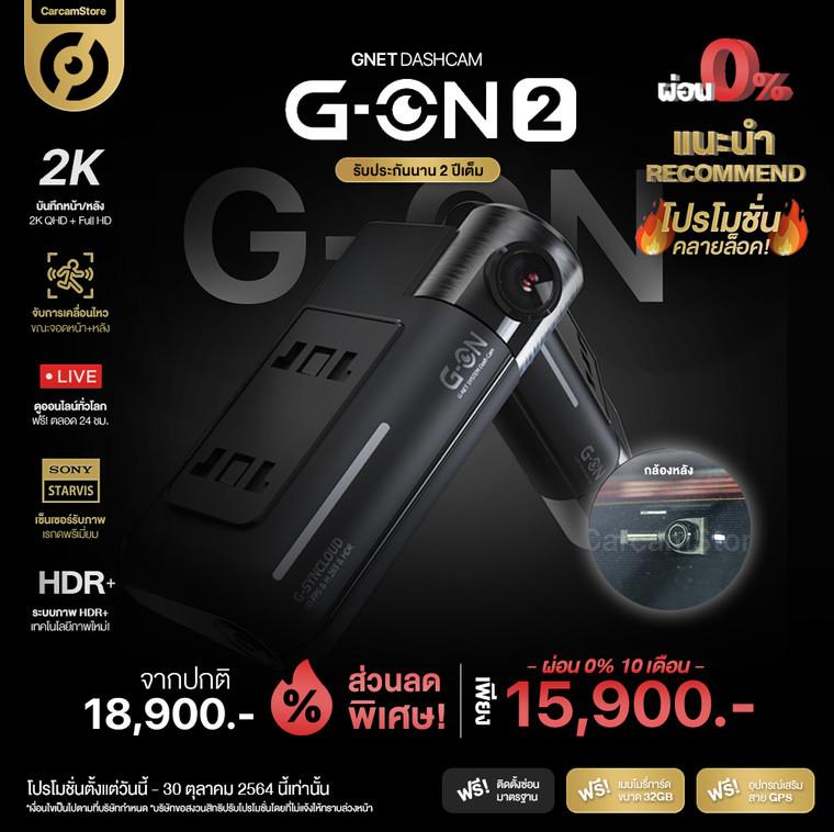 GNET-G-ON2.jpg